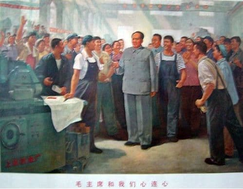 Chairman Mao is heart to heart with us