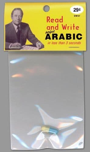 Read & Write Perfect Arabic In Less Than 3 Seconds #131