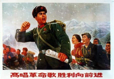 Sing the Revolutionary Songs and March Forward