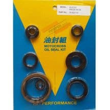 Suzuki RM250 1987 - 1988 Engine Oil Seal Kit