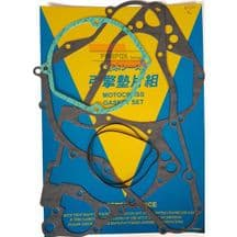 Suzuki RM250 RM 250 1996 - 1998 Bottom End Gasket Kit