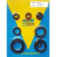 Suzuki RMZ450 2008 - 2015 Engine Oil Seal Kit