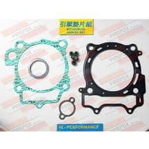 Yamaha WRF450 2007 - 2013 Top End Gasket Kit Also YZF450