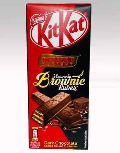 KIT-KAT HEAVENLY BROWNIE CUBES 50g SINGLE BARS