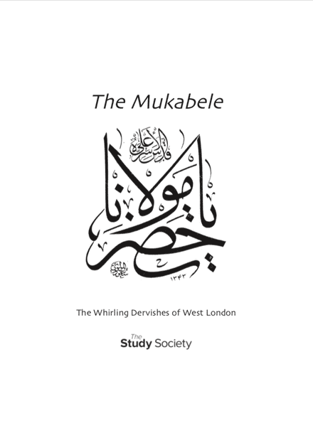 The Mukabele